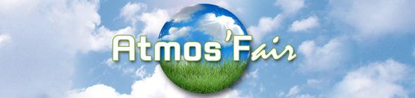 atmos-fair-590x140px